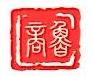 东莞鲁商实业投资有限公司 最新采购和商业信息