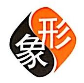 厦门象形远教网络科技有限公司 最新采购和商业信息