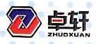 深圳市卓轩彩钢装饰有限公司 最新采购和商业信息