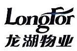 无锡龙湖物业服务有限公司