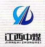 江西中煤建设集团有限公司广西分公司 最新采购和商业信息