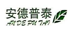北京安德普泰医疗科技有限公司 最新采购和商业信息