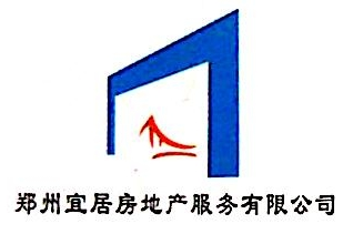 郑州宜居房地产服务有限公司