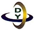 昆明滇远物流有限公司 最新采购和商业信息