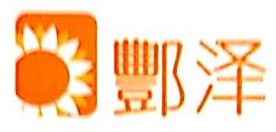 上海酆泽信息技术有限公司 最新采购和商业信息