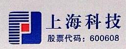 上海益选国际贸易有限公司 最新采购和商业信息