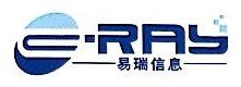武汉易瑞信息技术股份有限公司 最新采购和商业信息