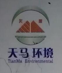 扬州天马环境工程有限公司 最新采购和商业信息
