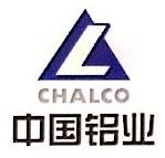 中铝青海西部国际贸易有限公司