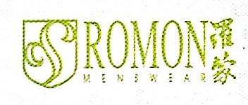 太原罗蒙服饰有限公司 最新采购和商业信息