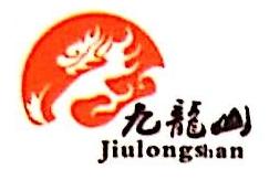 长乐九龙农业观光综合开发有限公司 最新采购和商业信息