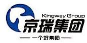 四川京瑞房地产集团有限责任公司