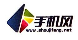 广州首季风信息科技有限公司 最新采购和商业信息
