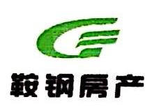 鞍钢房地产开发集团有限公司