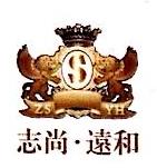 北京志尚远和企业管理服务有限公司 最新采购和商业信息