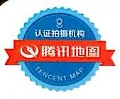 深圳市星角度互联传媒有限公司 最新采购和商业信息