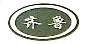 潍坊齐鲁食品有限公司