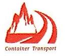 芜湖雅玛多集装箱运输服务有限公司
