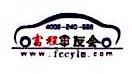 徐州富程汽车文化有限公司 最新采购和商业信息