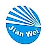 珠海市建威智能科技有限公司 最新采购和商业信息