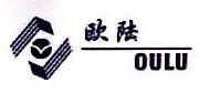 深圳市欧陆电子有限公司 最新采购和商业信息