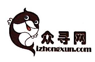 上海欣廷网络科技有限公司 最新采购和商业信息