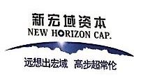 重庆新宏域资本管理有限公司