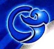 茂名市蓝天化工有限公司 最新采购和商业信息