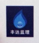 浙江广禹工程咨询有限公司 最新采购和商业信息