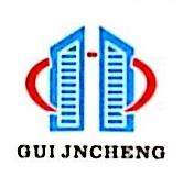 广西南宁桂津诚贸易有限公司 最新采购和商业信息