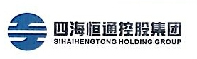 深圳市前海四海新材料投资基金管理有限公司 最新采购和商业信息