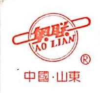 潍坊市奥联胶粘带有限公司 最新采购和商业信息