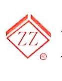 厦门正洲机电设备有限公司 最新采购和商业信息