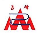 邯郸市固峰紧固件制造有限公司