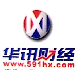 大连华讯投资股份有限公司 最新采购和商业信息