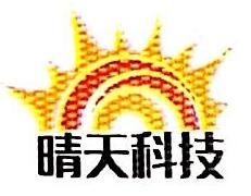 浙江晴天太阳能科技有限公司 最新采购和商业信息