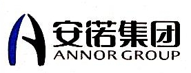 德诺纸业(福建)有限公司 最新采购和商业信息