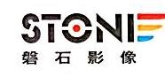 北京尚品磐石影像科技有限公司 最新采购和商业信息