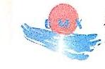 厦门市冠明欣工贸有限公司 最新采购和商业信息