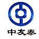 深圳市中友泰投资担保有限公司 最新采购和商业信息