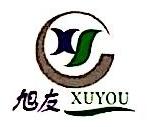 上海旭友电子有限公司 最新采购和商业信息