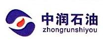 广西南宁市金裕发石油化工有限公司 最新采购和商业信息