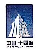 云南建投第十四建设有限公司