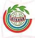 桂林澳青国际旅行社有限公司 最新采购和商业信息