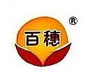 山西百穗食品有限公司