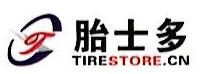 广州美轿林电子商务有限公司