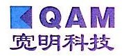 北京宽明科技有限公司 最新采购和商业信息