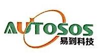 宁波易到互联科技有限公司 最新采购和商业信息