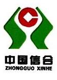 武鸣县农村信用合作联社仙湖信用社 最新采购和商业信息