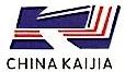 福州凯嘉电器有限公司 最新采购和商业信息